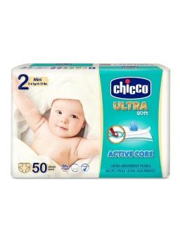Pañales CHICCO Modelo Ultra...